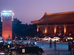 marché automobile ancienne