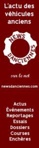 Logo NEWS ANCIENNES